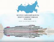 Опубликован официальный 'Энергоэффективной России'