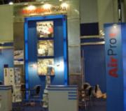 Компания «Европром Трейд» приняла участие в ведущих отраслевых выставках