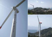 Новая ветряная турбина от MHI.