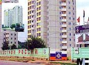 Проект строительства энергоэффективных домов в Первопрестольной будет продолжен