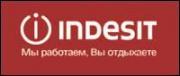 Всеобъемлющий Indesit.