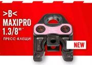 Новые пресс-клещи  системы MaxiPro ROTHENBERGER