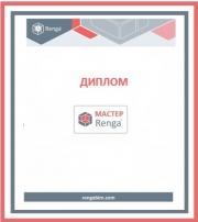 Итоги 5-го BIM-конкурса «Мастер-Renga»