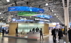 Results of the 14th international exhibition Eсwatech 2020