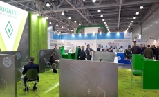 Aquatherm International Industrial Exhibition Opens in Moscow