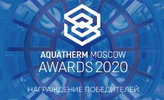 AQUATHERM MOSCOW AWARDS 2020 winners