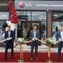 LG Electronics открыла шоу-рум в Симферополе