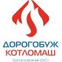 Новые разработки «Дорогобужкотломаш» на выставке Heat&Power-2020