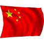 Китай потратит на ветроэнергетику $102 млрд