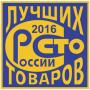 ДКМ - «Лауреат «100 лучших товаров России-2016»
