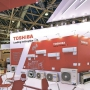 Новинки Toshiba на выставке «Мир Кимата 2017»