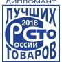 Победа в конкурсе «100 лучших товаров России»