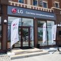 LG Electronics открыла инновационный шоу-рум в Симферополе