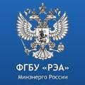 Энергетическая стратегия Российской Федерации на период до 2035 года