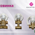 Новые клапаны для фанкойлов от компании DANTEX