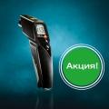 ИК-термометры testo 830 по специальной цене