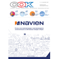 Журнал СОК №01-2021