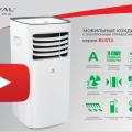 Видео: мобильные кондиционеры BUSTA от ROYAL Clima