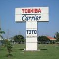 Toshiba теряет позиции на рынке