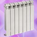 Радиаторы алюминиевые Global Vox R-350