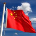 Новый завод Gree в Китае