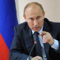 Генпрокуратура выявила нарушения закона в сфере ЖКХ