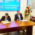 компания «Русклимат Термо» приняла участие в межрегиональном экономическом форуме
