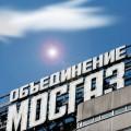 Слесари МОСГАЗа изучили тонкости ремонта газового оборудования ведущих западных брендов