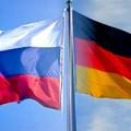 Немецкие компании займутся энергоэффективностью в Красноярске