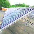 Фитнес-клуб Bodyboom и вакуумные солнечные коллекторы типа MVK001
