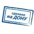 Сделано на Дону логотип