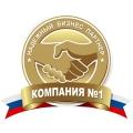 Экономическая опора России