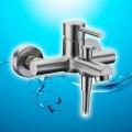 Смеситель для ванной Wern 4201