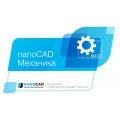 nanoCAD Механика 5.4