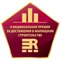 премия в области недвижимости RREF AWARDS-2014