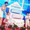 Midea - кондиционеры для детей