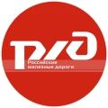 Поставки владимирской продукции для нужд «Российских железных дорог»