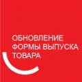 ROTHENBERGER RUSSIA сообщил о поставках средства для удаления кальция