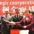 Международное партнерство Midea, Carrier и CQME