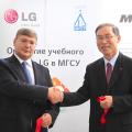 LG Electronics и МГСУ объявили о наборе в группы дополнительного образования
