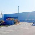 CAREL GROUP - новый завод в Хорватии
