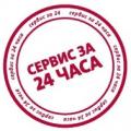 ГРУНДФОС расширил программу «Сервис-24»