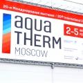 Итоги конкурса, посвященного 20-летнему юбилею выставки  Aqua-Therm Moscow