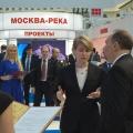 V Российский Инвестиционно-Строительный Форум