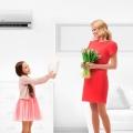 LG Smart Inverter Ionizer с функцией голосового управления