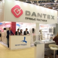 Dantex на выставке «Мир Климата-2016»