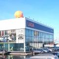 Котлы Buderus установлены в автосалоне LADA в подмосковном Пушкино