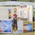 Navien на Пермской выставке по строительству и ремонту