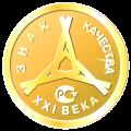 Продукции «ГРУНДФОС Истра» присвоен «Золотой знак качества»