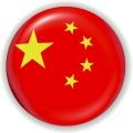 В 2015 году половину новых «ветряных» мегаватт обеспечил Китай